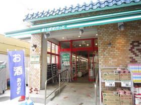 http://image.rentersnet.jp/6415f671-3411-4489-9e63-df7e9bd6c296_property_picture_962_large.jpg_cap_まいばすけっと鋼管通3丁目店