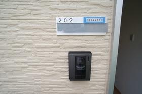 ブライトヒルズ馬込�U 202号室