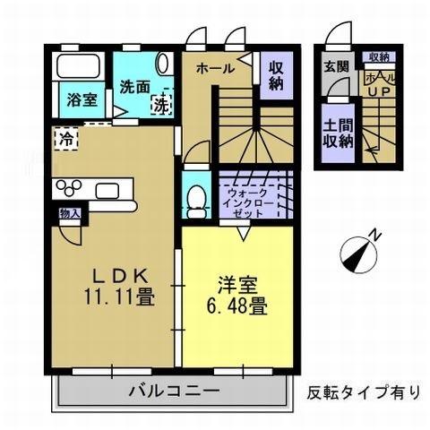 1LDK LDK11.1 洋6.4