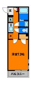 少し広めの7.3帖の洋室☆