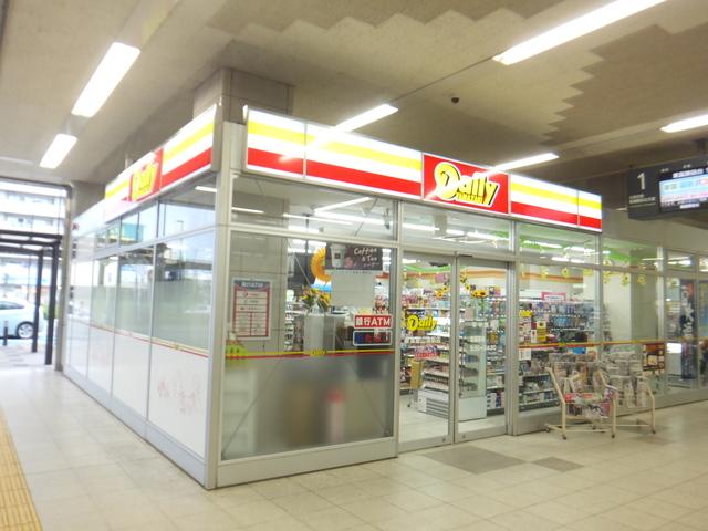 デイリーヤマザキ東葉飯山満駅店