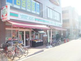 モスバーガー東船橋駅前店