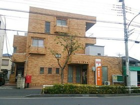 http://image.rentersnet.jp/6610ca41-4f05-425c-86df-aadc3fa2a1ac_property_picture_2987_large.jpg_cap_足立鹿浜郵便局