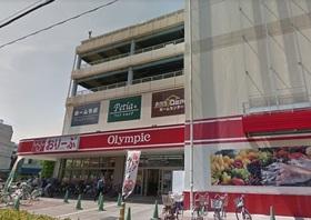 Olympicおりーぶ志村坂下店