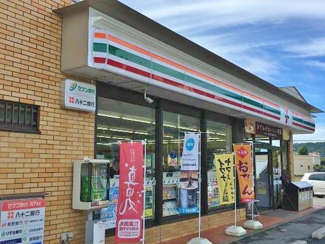 セブンイレブン真田本原店