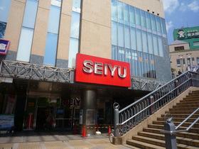 成増駅前 SEIYU