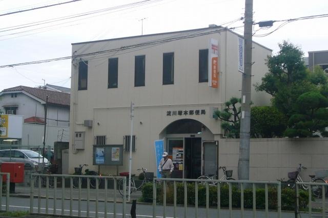 淀川塚本郵便局