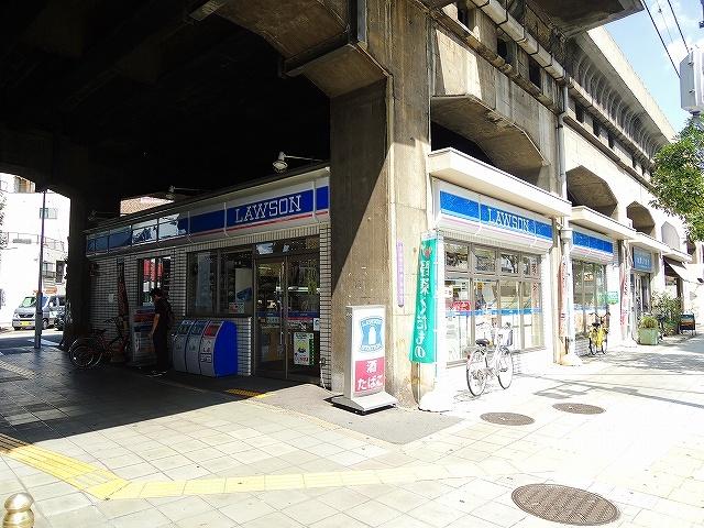 ローソン吉野一丁目店