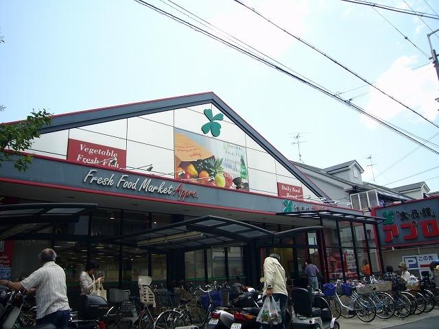 アプロ 旭丘店