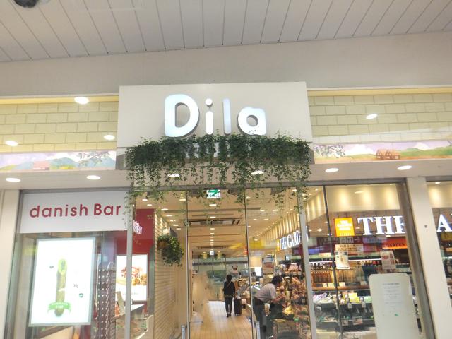 Dila津田沼