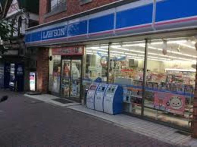 ローソン月見山本町店
