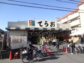 生鮮市場てらお西船橋店