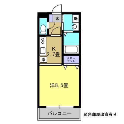 洋室8.5帖 K2.7帖
