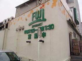 Fuji上星川店