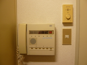ライオンズマンション羽田 205号室