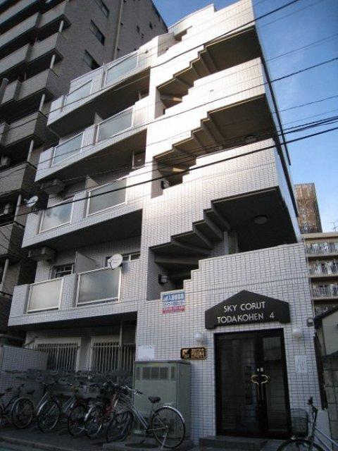 スカイコート戸田公園第4外観