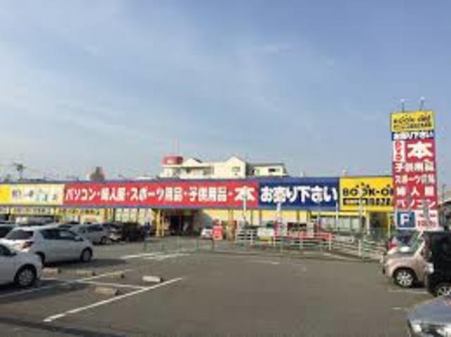 ブックオフSUPER BAZAAR2号神戸長田店