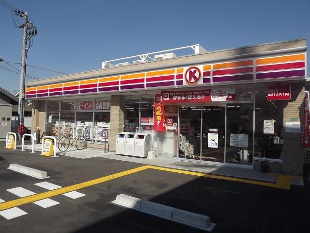 サークルK淀川三津屋中店