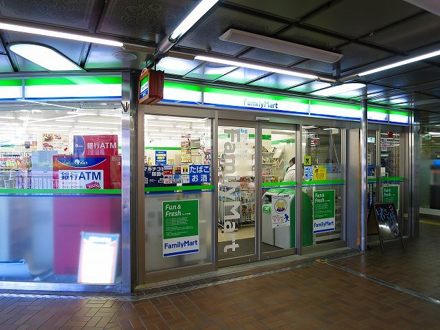 ファミリーマート池田ステーションN店