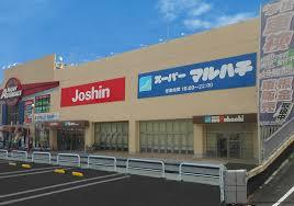 スーパーマルハチ高井田店