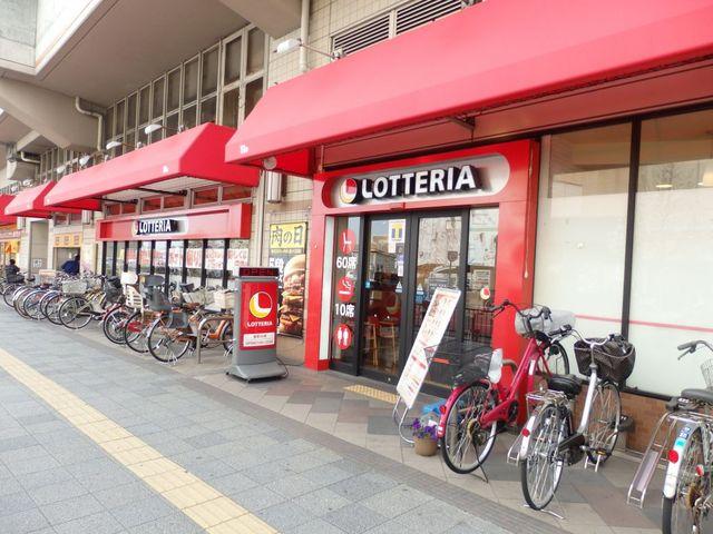 ロッテリア阪急曽根駅店