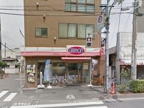 オリジン弁当志茂店