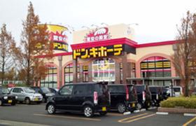 http://image.rentersnet.jp/6d936f06-c894-484d-814b-b7c76ca158da_property_picture_959_large.jpg_cap_ドン・キホーテ長岡インター店