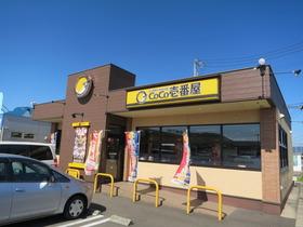 CoCo壱番屋高松六条店