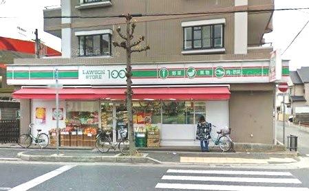 ローソンストア100尼崎東園田町店