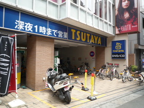 TSUTAYA国分寺店