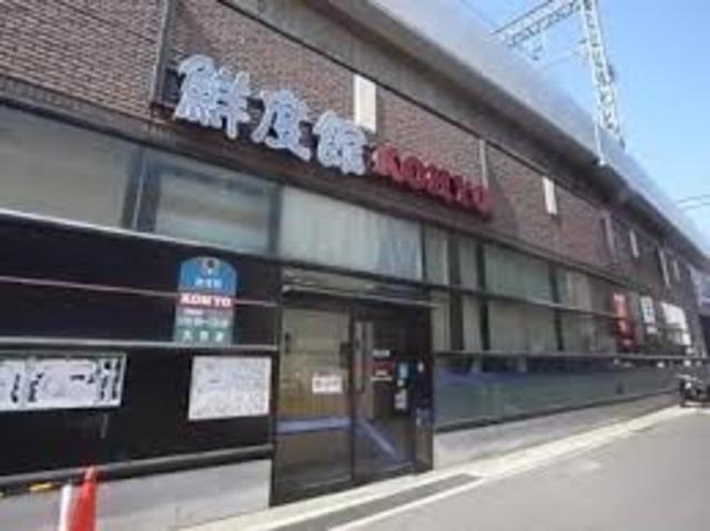 コーヨー大石店