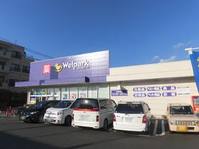 ウェルパーク南行徳公園店