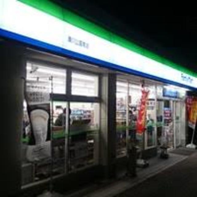 ファミリーマート湊川公園南店