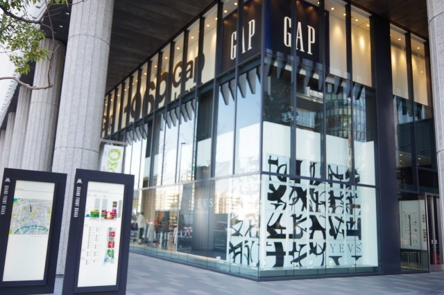 グランフロント大阪北館