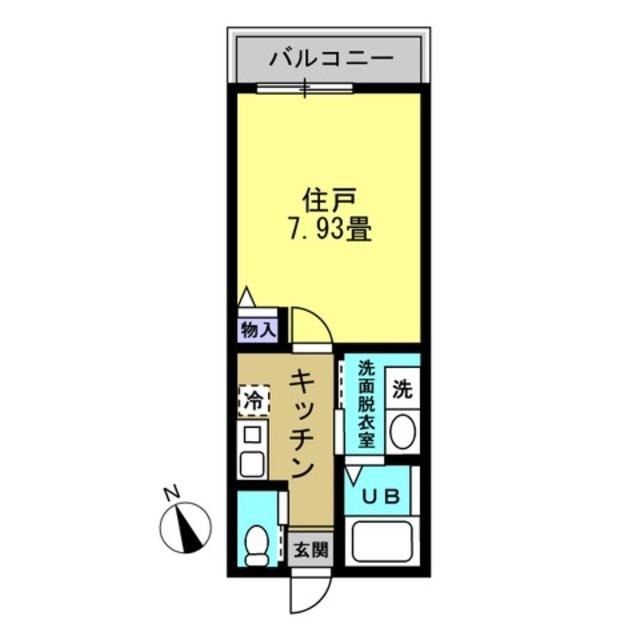K/洋室7.9帖