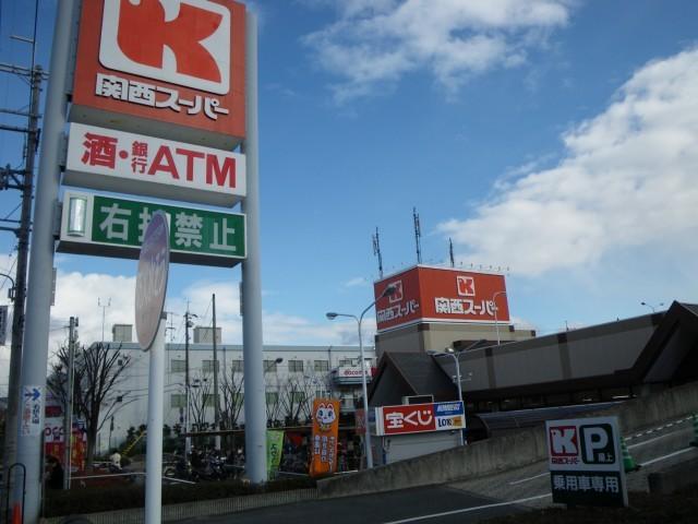 関西スーパー荒牧店