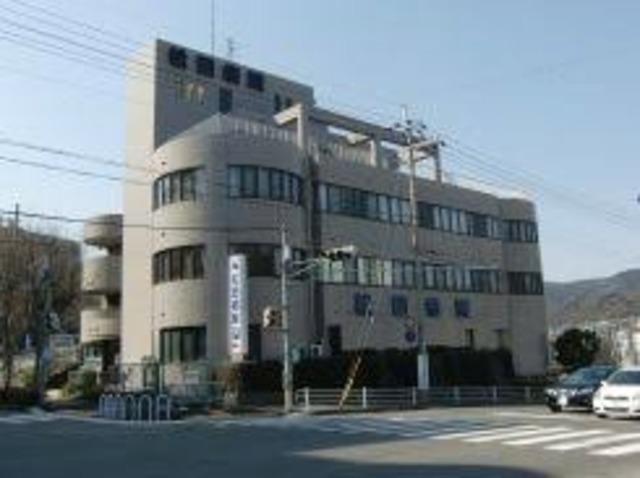 恕和会松田病院