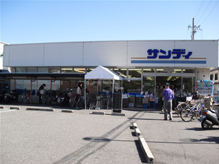 サンディ豊中本町店
