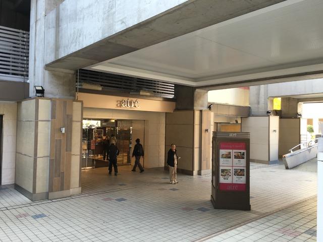 ナチュラルハウス新浦安アトレ店