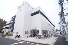 オーケー戸塚上矢部店(営業時間8:30-21:30)