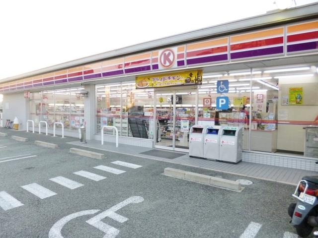 サークルK豊中熊野町二丁目店