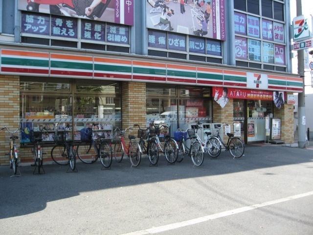 セブンイレブン四貫島2丁目店