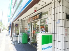 ファミリーマート東尾久一丁目店