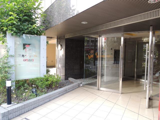 スカイコート川崎西口エントランス