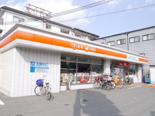 ローソン姫島五丁目店