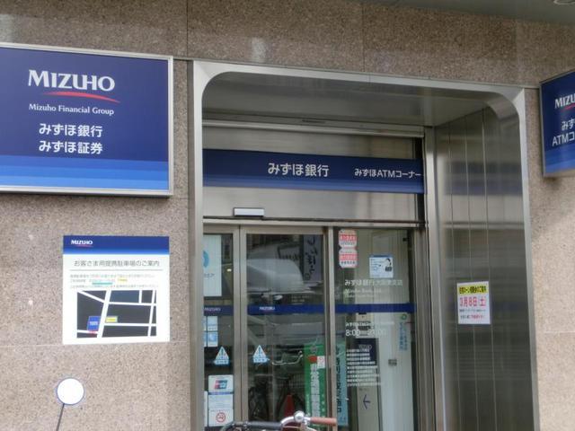 みずほ銀行大阪東支店