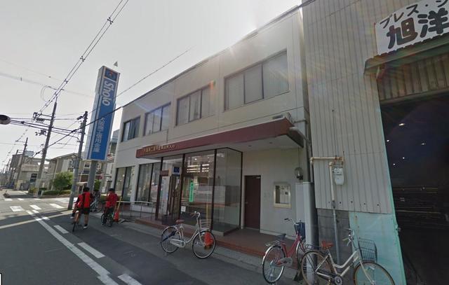 大阪商工信用金庫加美支店