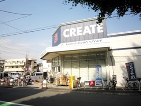 http://image.rentersnet.jp/72974cd3-d2fc-4650-8bf2-030d3bce004d_property_picture_962_large.jpg_cap_クリエイトエス・ディー川崎田島町店