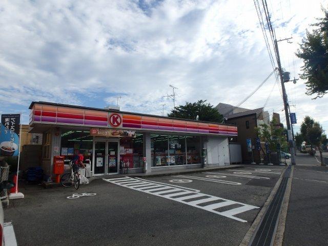 サークルK粟生外院店