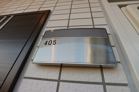 藤原ビル 405号室